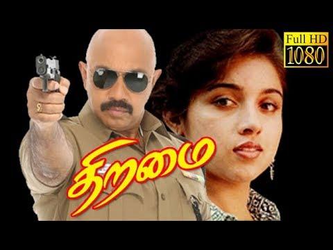 Thiramai Sathyaraj,Revathi,Radha Ravi Superhit Tamil Movie HD