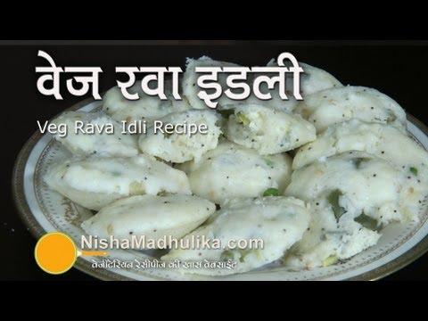 Vegetable rava idli recipe veg rawa idli recipe video youtube forumfinder Images