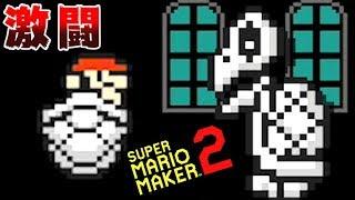【実況】 みんなで作って激闘!マリオメーカー2大戦 【Part13】