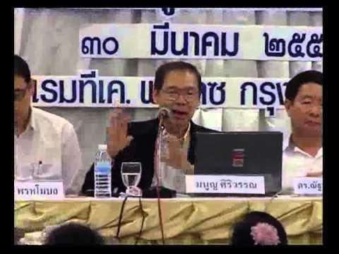 ปตท กับรัฐบาลไทย สมควรทวงคืนจากใครมากกว่ากัน?