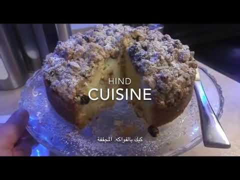 recette-cake-aux-fruits-secs-et-noix