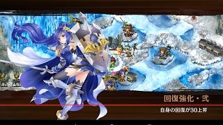 新たなる智 ~常陸~ 難しい【御城プロジェクト:RE~CASTLE DEFENSE~ Android版】