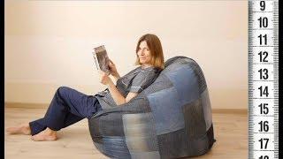 видео Как самому сшить кресло-мешок? » Кресло Мешок - фабрика бескаркасной мебели