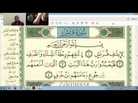 Eaalim Rashed - Surah Quraish from Quran .