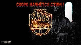 Escape From Tarkov ловим пули головой 15