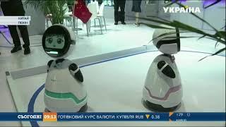 Найбільша в Китаї виставка робототехніки стартувала у Пекіні