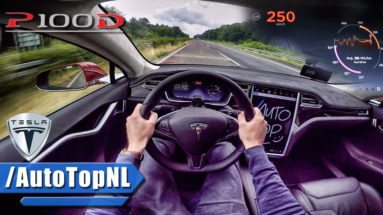 tesla model s p100d ludicrous autobahn pov top speed acceleration by autotopnl youtube. Black Bedroom Furniture Sets. Home Design Ideas