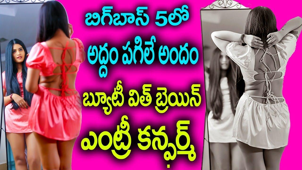 Bigg Boss 5 Telugu Contestants | bigg boss 5 | bigg boss 5 contestants list | Anchor Sravanthi Wiki