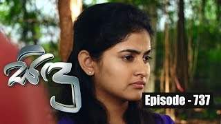 Sidu | Episode 737 04th June 2019 Thumbnail