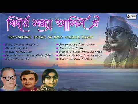 Top 10 Nazrul Geeti   Dhirendra Ch. Mitra   Dhiren Bose   Purabi Dutta   Kazi Nazrul Islam