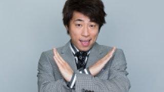チャンネル登録お願いします http://ur2.link/DddY ロンブー淳 田中聖容...