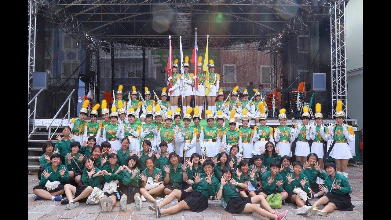 臺北市立第一女子高級中學 HG53小隊 中歐管樂節熱區演出精選