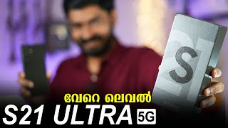 Samsung Galaxy S21 Ultra 5G | Malayalam Unboxing | The Epic Game-Changer in 2021 ⚡⚡⚡