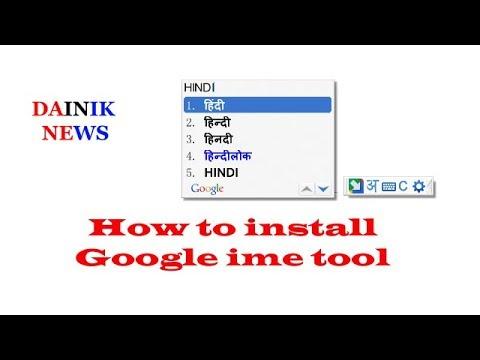 Google input tools for windows (windows) download.