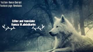 گورگێکی تەنیا -ڤیدیوی هاندەر Alone Wolf -Motivational Video