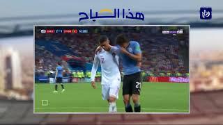 حسام نصار - الرياضة في اسبوع