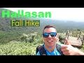 Hallasan Mountain 한라산 Jeju Island Korea
