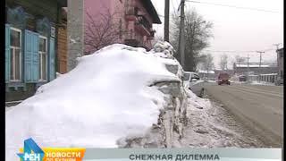 Выделить больше средств на вывоз снега с улиц планируют в Иркутске