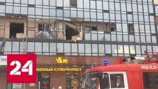 Смотреть видео Взрыв в питерской многоэтажке повредил 10 квартир и обрушил лифт - Россия 24 онлайн
