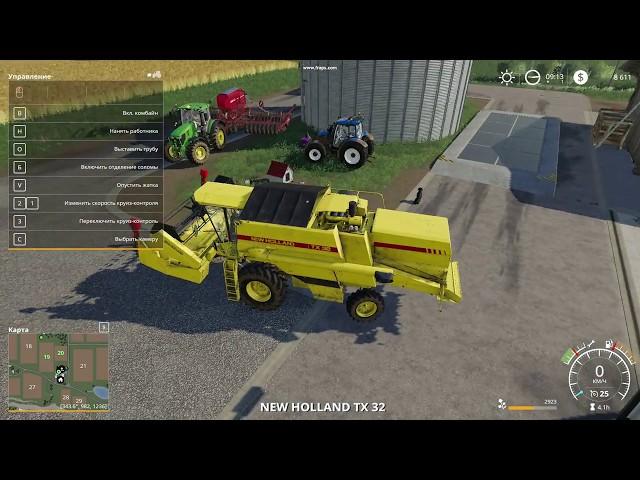 FarmingSimulator2019 1