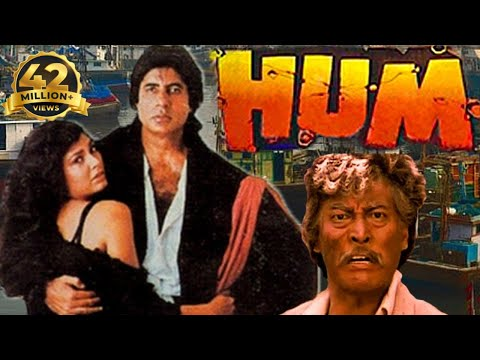 Hum हम (1991) || Amitabh Bachchan, Rajnikanth, Govinda, Kimi Katkar || Full Action Hindi Movie