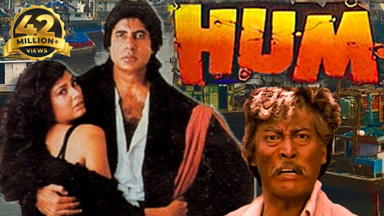 Download Hum हम (1991) Full Hindi Action Movie | Amitabh Bachchan, Rajnikanth, Govinda, Kimi Katkar