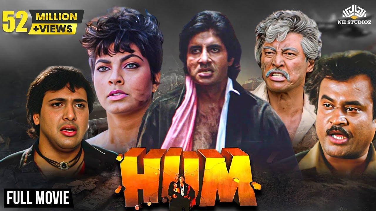 Hum  E0 A4 B9 E0 A4 Ae 1991 Full Hindi Action Movie Amitabh Bachchan Rajnikanth Govinda Kimi Katkar