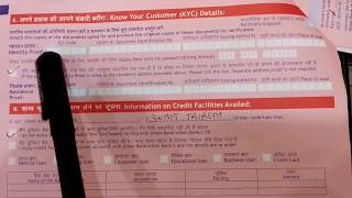 Account opening form fill up of Union Bank Of India (UBI) || Hindi