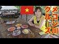 【IN Vietnam】 Jungle Cruise Mekong River!! & Hold The Python Snake !! [CC Available]|Yuka Kinoshita