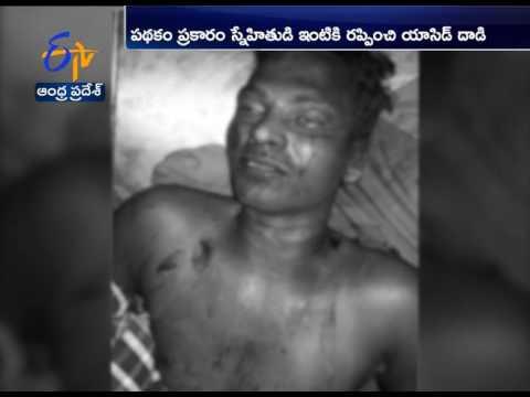 Woman Held for acid attack on lover in Guntur   lover Dead