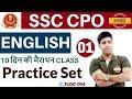 class 01 ssc cpo english म र थन class practice set