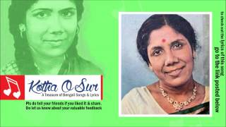 Download Projapoti mon amar by Sandhya Mukhopadhyay MP3 song and Music Video