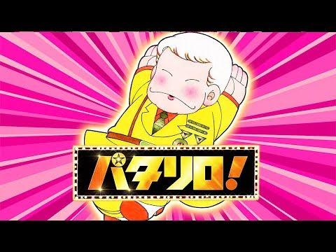 『翔んで埼玉』が興収25億円を超える大ヒットとなる中、同じ魔夜峰央原作の人気コミックを実写化することで話題の『劇場版パタリロ!』。この映画の予告編が解禁となった。