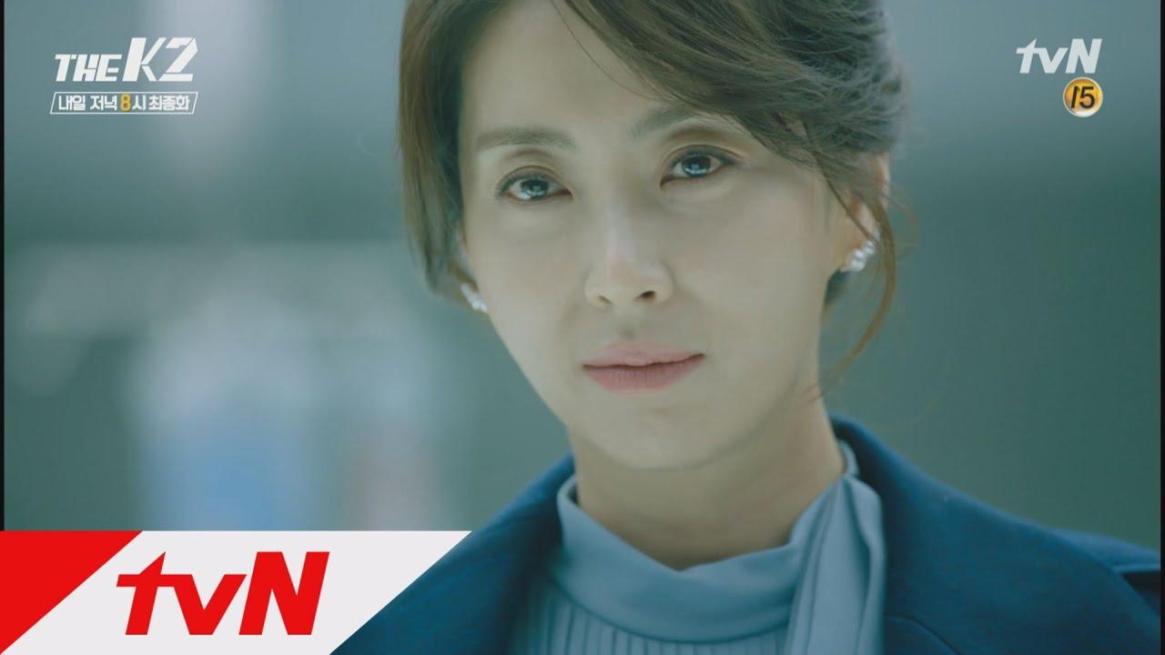 Watch The K2 episode 16 (finale) live online: No happy