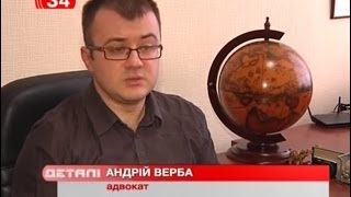 Как студентам с Крымской пропиской продолжать обучение в Украине.