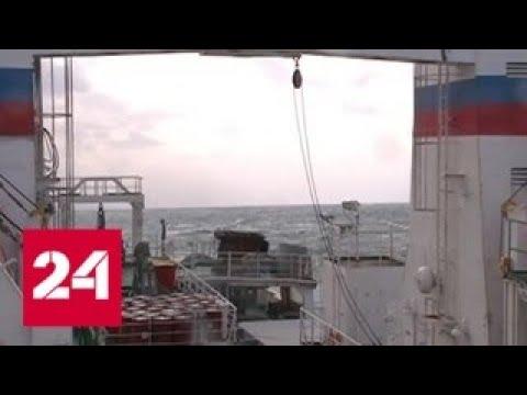 Точная причина задержания судна РФ пограничной службой КНДР до сих пор неизвестна - Россия 24