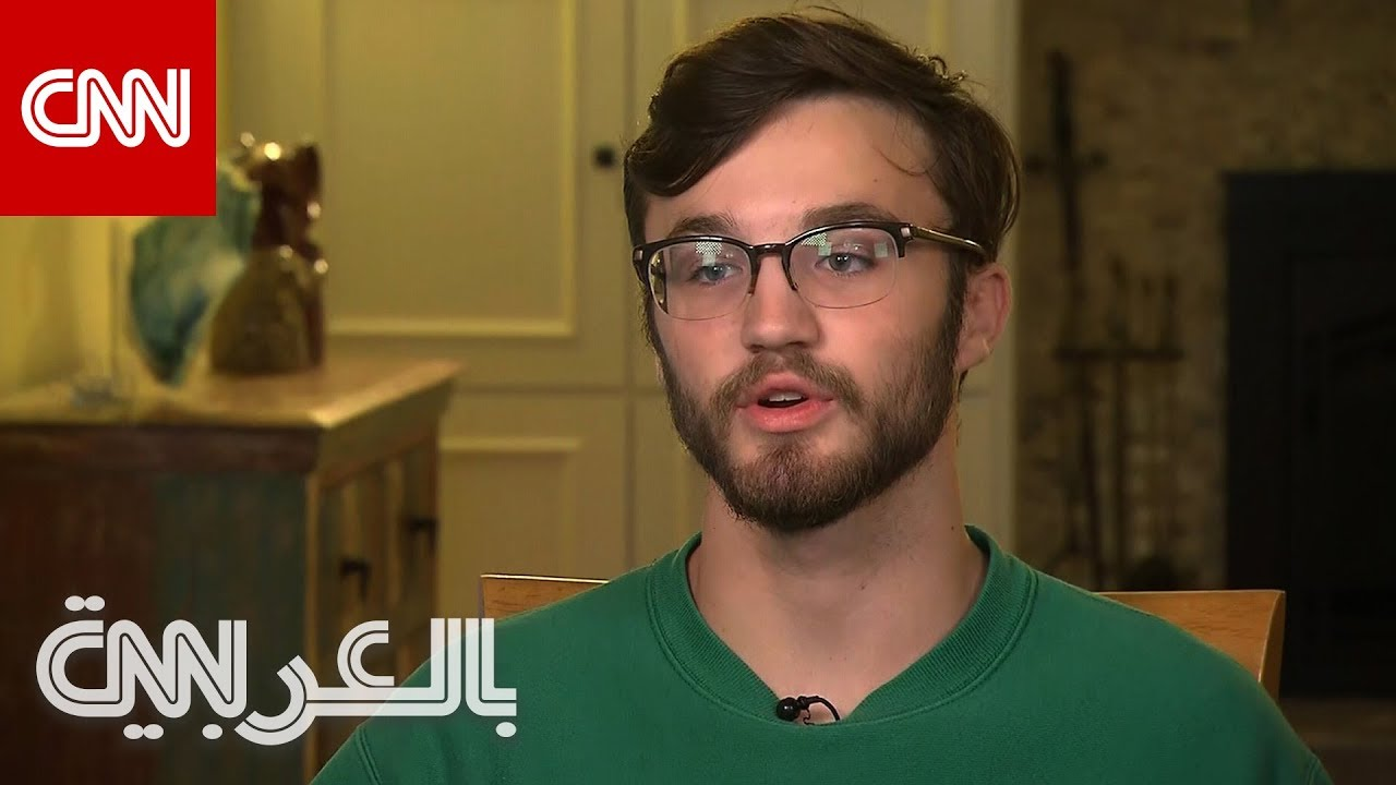 CNN عربية:نقل مراهق للعناية المركزة بسبب تدخين السجائر الإلكترونية