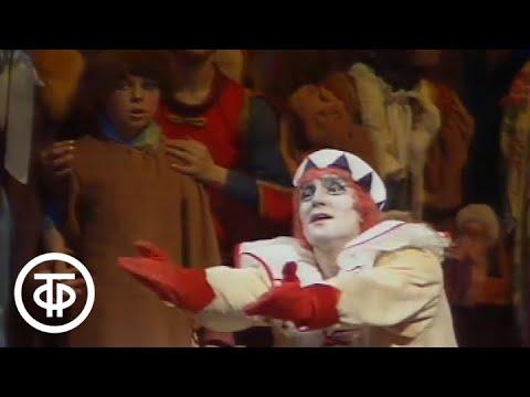 И.Стравинский. Петрушка. Большой театр. Petrushka. Bolshoi Theatre (1990)