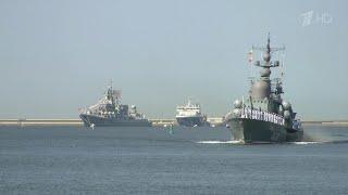 Всю мощь и красоту Главного военно-морского парада в Санкт-Петербурге покажет Первый канал.