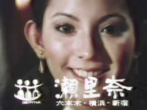 44年前のマイナーCM 東京ローカル 1975 (昭和50年)The study of Japanese TV commercial history: Fair Use