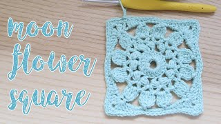 Today's crochet design is for my Moon Flower granny square, which measures about 4 inches by 4 inches depending on what yarn you used. I recommend ...