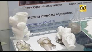 Кости на 3D принтере, наноудобрения и другие белорусские изобретения
