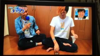 東海オンエア テレビ出演! thumbnail