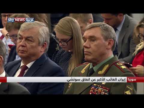 موسكو: لا عملية عسكرية في إدلب  - نشر قبل 3 ساعة