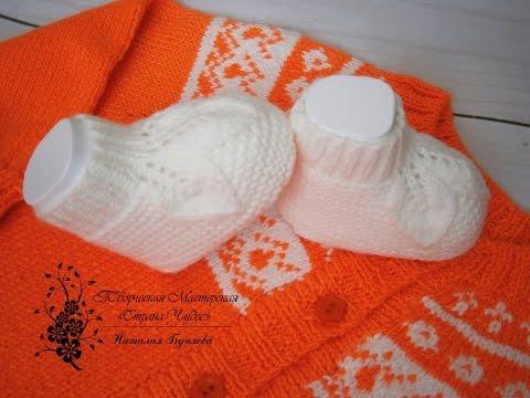 вязание тапочки листочки