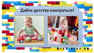 Конструирование и робототехника по ФГОС дошкольного образования