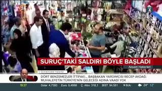 Suruç'ta seçim çalışması yapan AK Parti heyetine saldırı anı kamerada