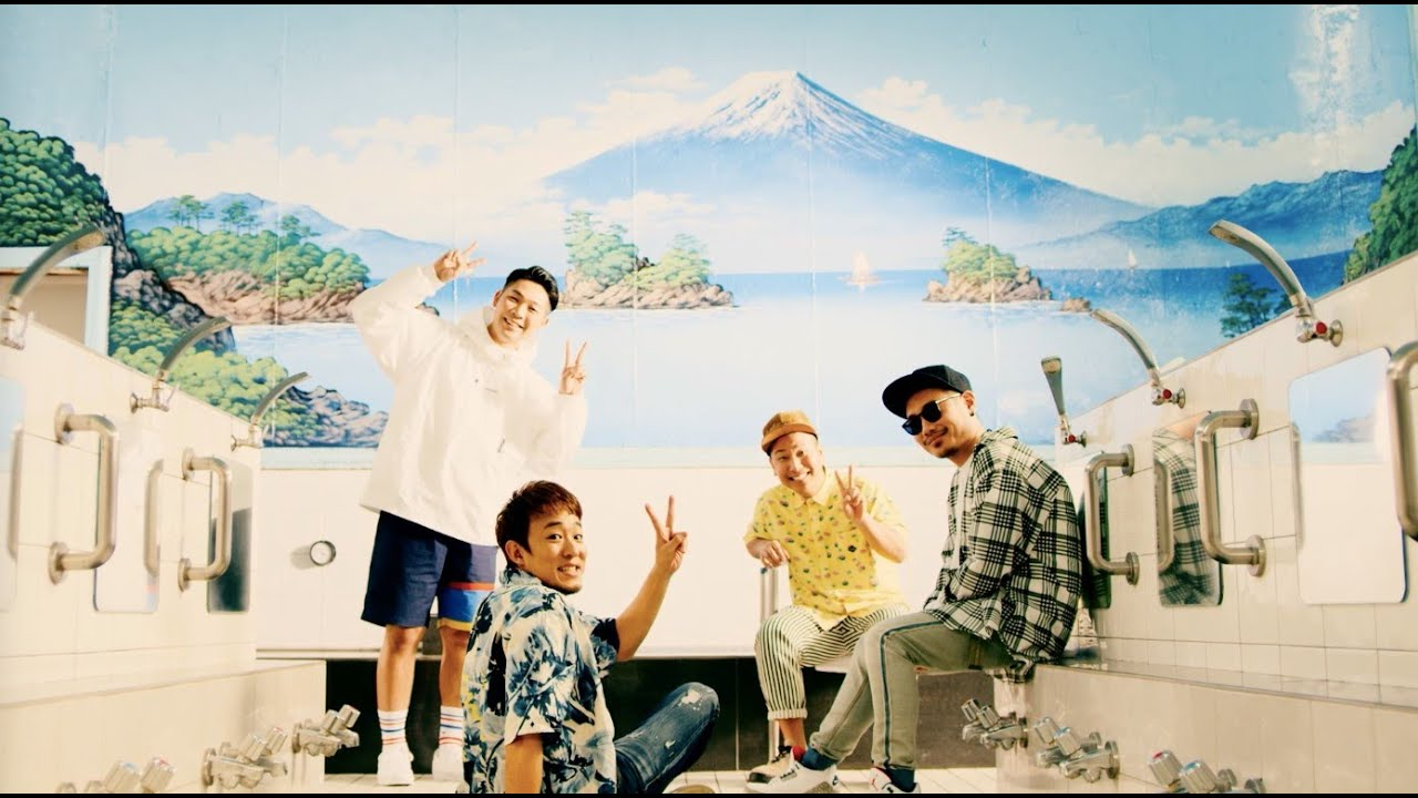 SPICY CHOCOLATE「夢のカケラ feat. ファンキー加藤 & ベリーグッドマン」Music Video Short ver.