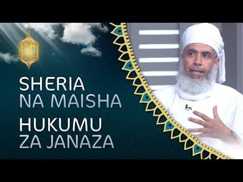SHERIA NA MAISHA (R1) | HUKUMU ZA JANAZA | Al Istiqama TV