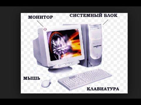 Купить монитор для компьютера с гарантией по низкой цене с доставкой по украине. Тел. 428 (с моб. Бесплатно).